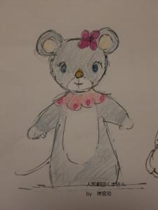 ネズミ デッサン 森の花嫁