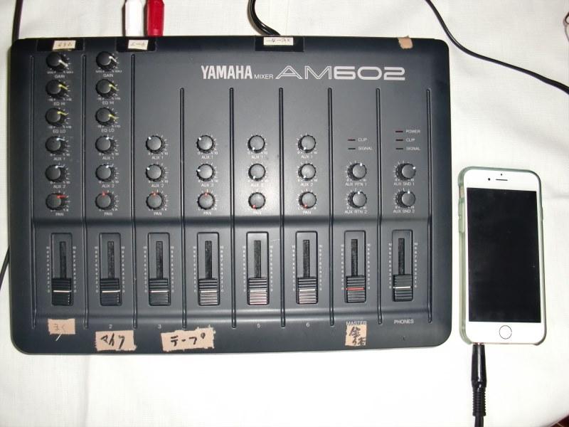 くまさん 音響 001 (800x600)