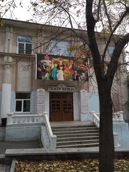 ウラジオストックの人形劇場