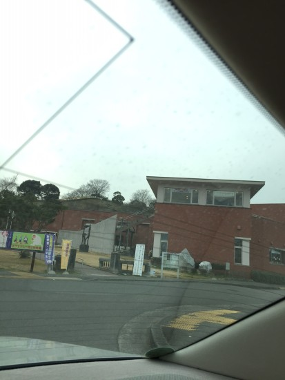 藤枝郷土博物館
