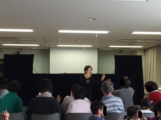 3/25/2016公演