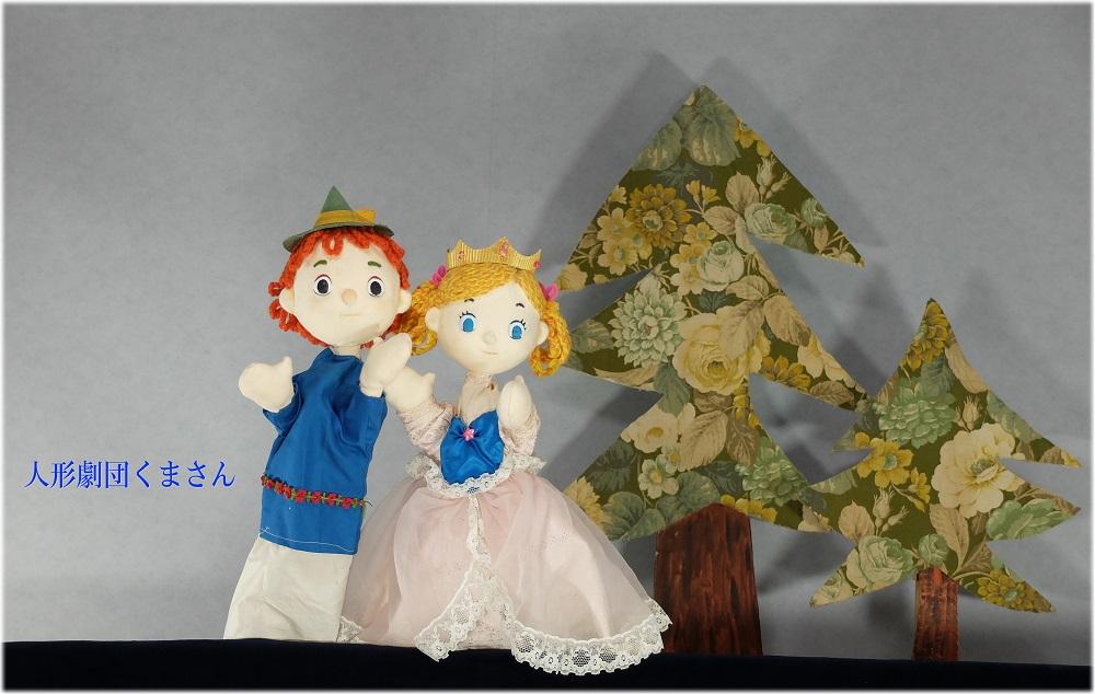 image森の花嫁