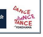 image dance dance