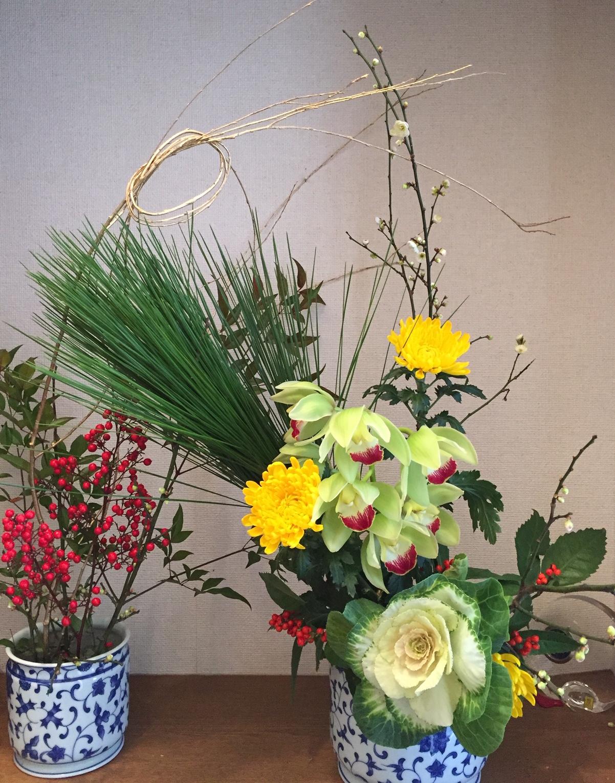 正月生け花