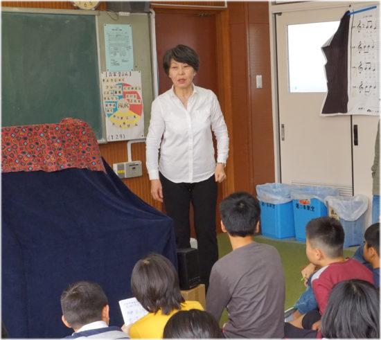 image 駒岡小学校